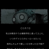 【シノアリス】 -防具イベント- 筋肉の覚醒 シナリオ