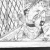 見越の家来はカエルだケロ ~『妖相生の盃[化物三ツ目大ほうい]』その9~
