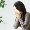 アレルギー性鼻炎が耳鼻科で治らない人必見!体質を改善するには?