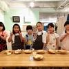 教室レポート 9月の東京こどもパン教室