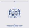 BTSグローバルオフィシャルファンクラブARMY5期申し込みが開始されました!~落とし穴に気を付けて!!~