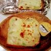 レシピブログモニター プチッとごはんズ博多風とんこつ味を使ってグラタンパン!