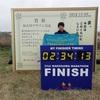 【レース】加古川マラソン