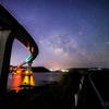 【天体撮影記 第126夜】 長崎県 伊王島大橋に架かる夏の天の川