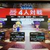 【G2】賢登杯・序 in 西日暮里VERSUS (7/29)