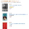 Amazonのドイツ文学で3位です。ゲーテファウスト現代語翻訳版