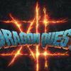 ドラゴンクエスト12発売決定!新作6タイトルの詳細を解説【動画あり】