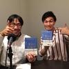 ★10/20(土) 22時放送「ぱぴぷぺパパ3.0」→ 久々のこのコーナー『村上英範のパパの本棚 スペシャルバージョン』なんとゲストはこの方です!!
