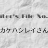【Writer's File No.5】カケハシレイさん。採用広報6割・ライター4割に至るまで