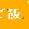 【ヘッダー画像変えたい!!】はてなブログのヘッダー画像(タイトル画像)のサイズ