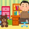 今後、日本ではキモくてカネのない『子供部屋おじさん』が爆増していくと思うけどそれはもう『自然の摂理』だ!