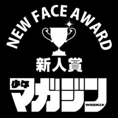 第2回マガジン「マーベル」マンガ賞 結果発表!