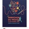 2018年メドックマラソン(ワインを飲みながら走るマラソン)に出ようと思います。いろいろ計画中。