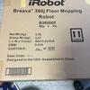 次はiRobotだ!!iRobot社のBraavaが届いた!!開封編 #アイロボットモニター #ブラーバ借りてみた