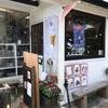 湯布院の花屋TAKAKURA(タカクラ)でインスタ映え確実のクレープを食べたよ