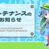 【東方LW】メンテナンスと新着情報(2021.7/14から)