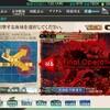 E6 激闘!第三次ソロモン海戦(輸送ゲージ)その2