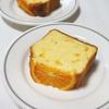 オレンジとクリームチーズのパウンド