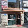 東橋洞郵便局