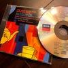 ショスタコーヴィチの「ジャズ音楽集」