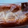 ファミマベーカリー 和風ツナパン