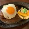 #軽井沢移住者グルメ100選 -  洋食 菊水