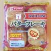 最近食べた菓子パンメモ