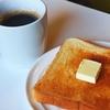高級トースターいらず! 激ウマトーストを簡単に作る科学的な方法とは?