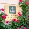 4.横浜イングリッシュガーデン 紫陽花 薔薇