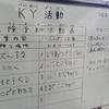 ベトナム人技能実習生の育成に関わる2社を訪問(アース建設)