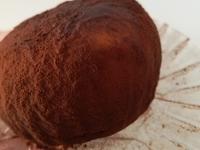 セブンの「ふわっとろわらび」生ちょこくりぃむ&ほいっぷが美味しい。洋菓子なのに和を感じる新感覚。