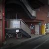 尼崎市の新光ファイナンスはヤミ金ではない正規のローン会社です。