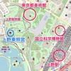 御朱印巡り #010-001 上野東照宮