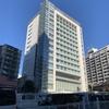 アムウェイ・プラザ東京は、2020年6月2日からショップ限定で営業再開!