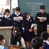 中学校説明会(2月27日)