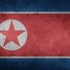 北朝鮮・金正恩「重篤説で大騒ぎ…真相はいかに?」