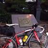 極私的「東京→大阪」自転車旅 #2 前置き