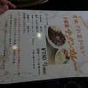 稲美町の焼肉鈴「りん」ランチ
