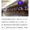 台湾、外国人の入境制限を10月1日から緩和へ