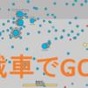 【8/17】戦車でGO!大戦車隊が狭い戦場で敵を追い詰める!【diep.io】