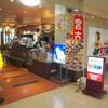 昔懐かしい宮古空港食堂ぱいぱいのむら(!?)は朝昼晩いつでもOK。