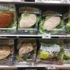 疲労回復には鶏の胸肉に含まれる「イミダペプチド」が効果的なので、サラダチキンを食べよう。