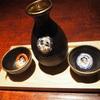 【三重県志摩市】『汀渚 ばさら邸』さん やわらか伊勢海老白仙揚げさんに会いにきました