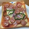 ピザは高いので、ピザトースト【貧乏飯31】