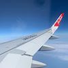 【搭乗記】〜朝8時発!AirAsia(DJ803)で中部⇨桃園国際空港へ!〜