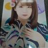 3 / 15 日の「乃木坂工事中」!