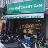 プノンペンの抹茶カフェに行ってきました!!