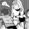 ネットスーパーのメリットデメリットとお得な利用方法【ワーママ必見】