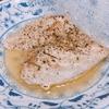 日々の食生活日記_46_鶏胸肉レンジでチンだけウマウマパサパサダイエット飯