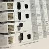 XC16-50mmF3.5-5.6 OIS Ⅱカタログ落ち